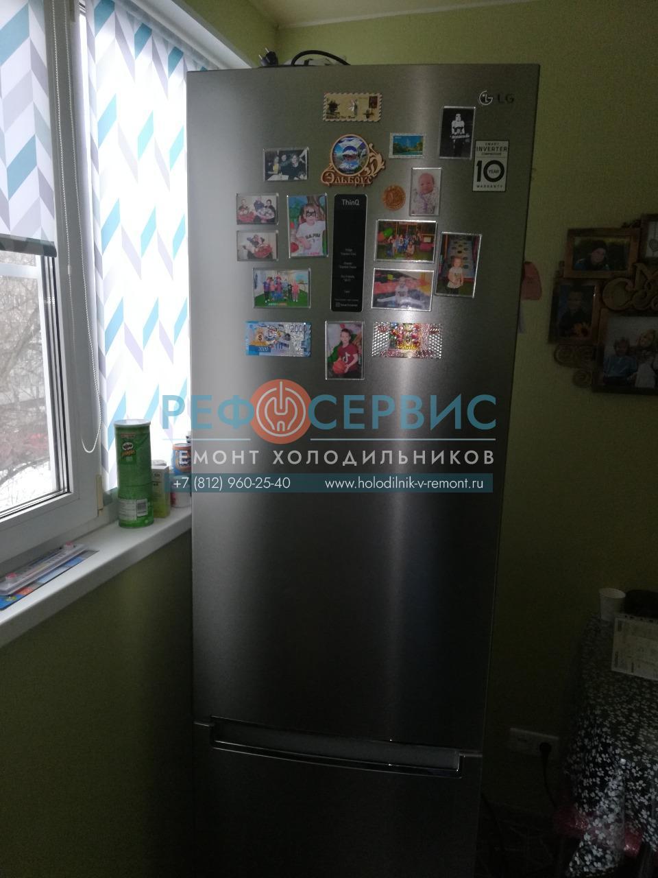 Замена испарителя и заправка хладагентом холодильника LG GA-B509SAUM